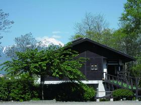 田淵行男記念館 写真