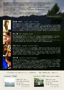 20141026-28_Shinshu-Jazz_Nagano_ura